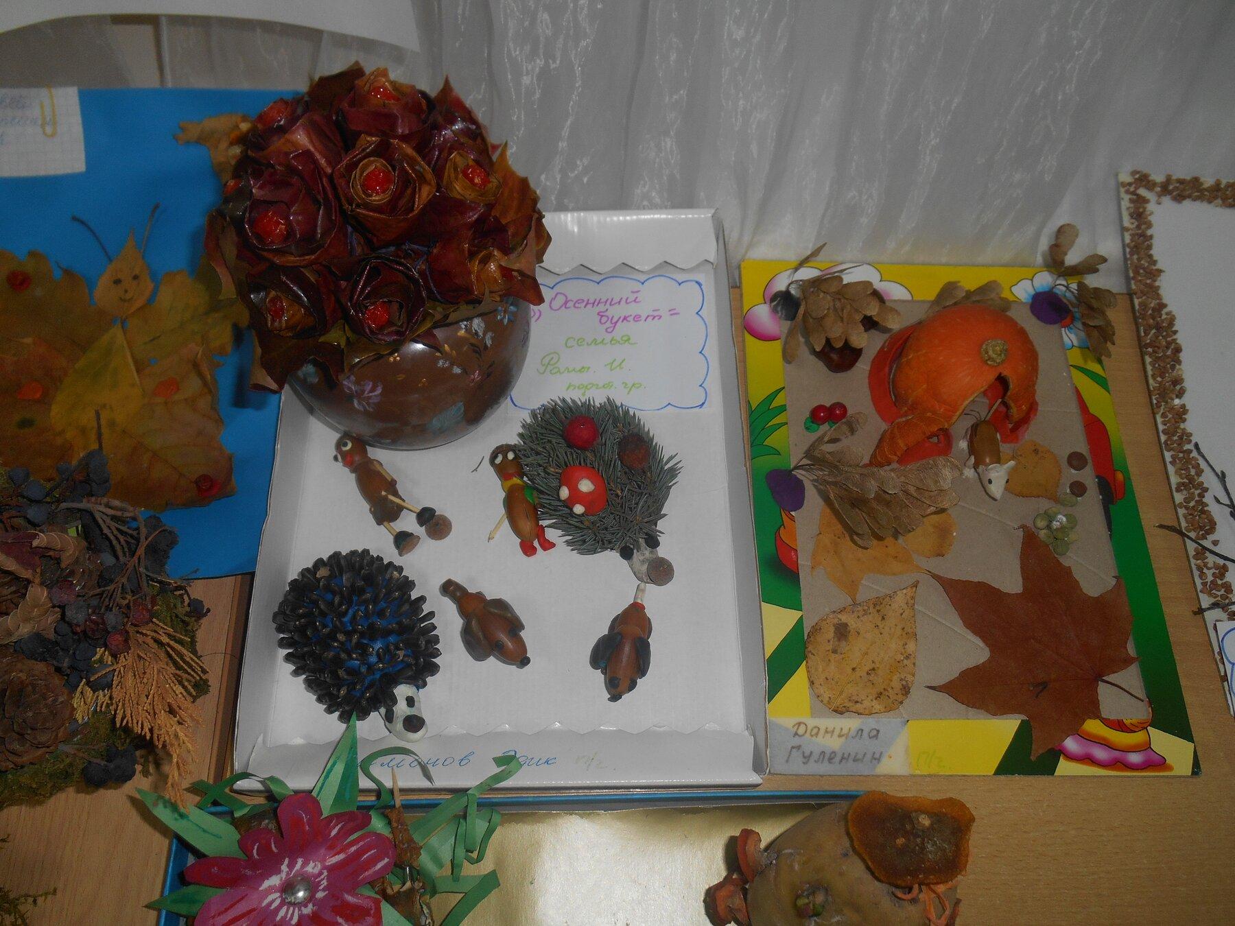 Подарки из природного материалу